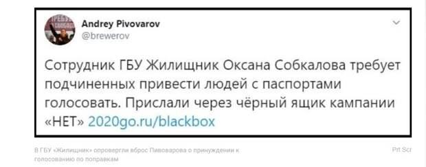 Один из «птенцов Ходорковского» попал по самые не балуй в собственные враки