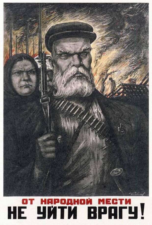 Разведчик от Бога: скальпель для удаления опухоли фашизма