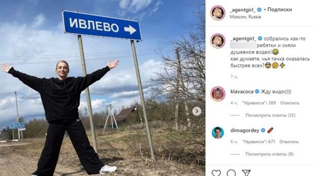 Настя Ивлеева анонсировала выход собственного мини-сериала о малоизвестных городах России