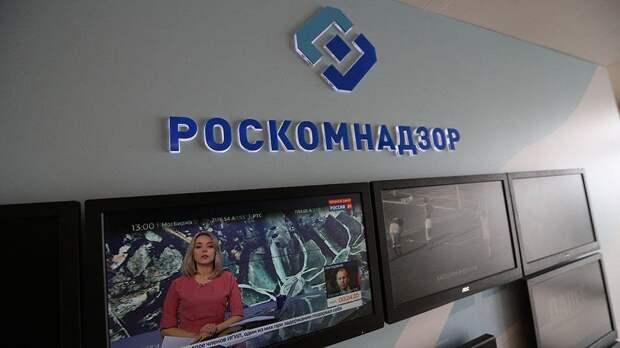 Роскомнадзор призвал организации предупреждать об использовании VPN