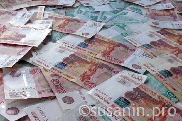 Размер госдолга Удмуртии снизился до 46,8 млрд рублей