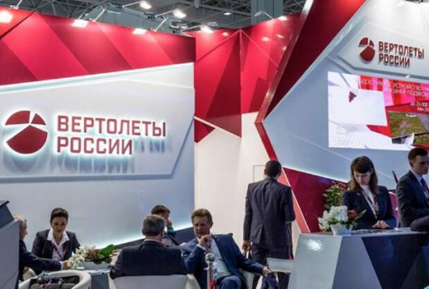 Холдинг «Вертолеты России» успешно реализует политику импортозамещения в ИТ-инфраструктуре