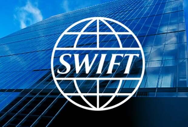 ЦБ не видит рисков отключения РФ от SWIFT