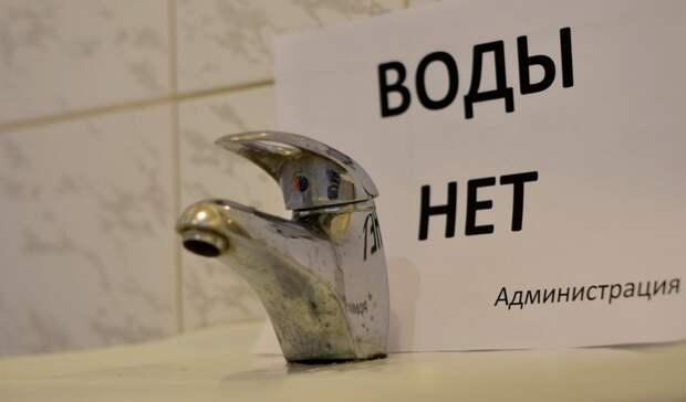 Наследующей неделе Петрозаводск останется без горячей воды