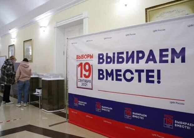 Рекорд явки на электронное голосование побили в Москве