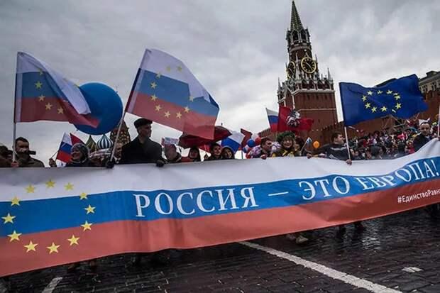 Евродепутаты предлагают России превратиться в Украину