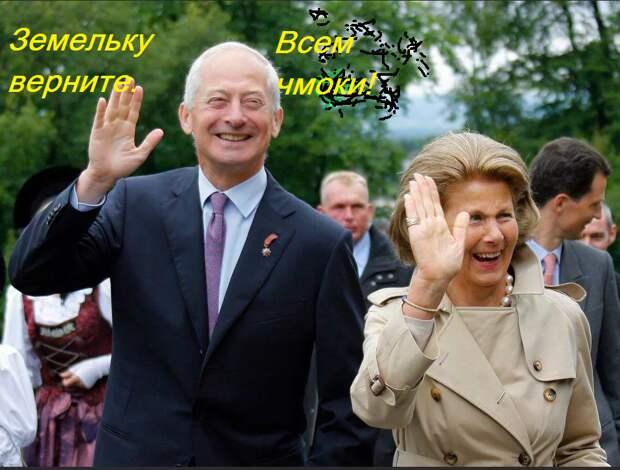Лихтенштейн решил, что опять пришла пора делить земли чехов