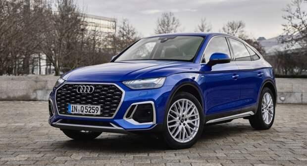 Новый Audi Q5 Sportback получил российский ценник
