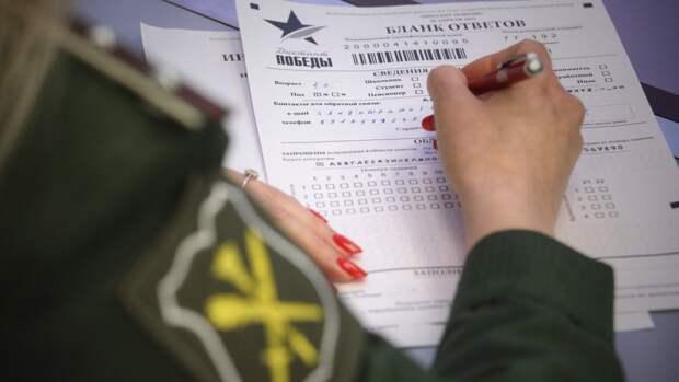Победителям «Диктанта победы» вручили приглашения на парад 9 мая в Москве