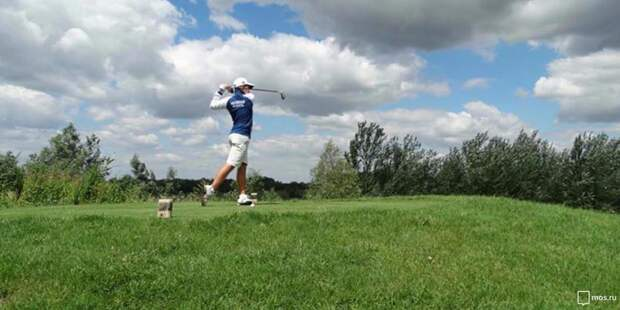 Заниматься гольфом в Куркине можно бесплатно