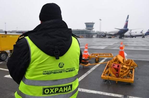Борт Москва - Симферополь проверяют из-за сообщения о минировании
