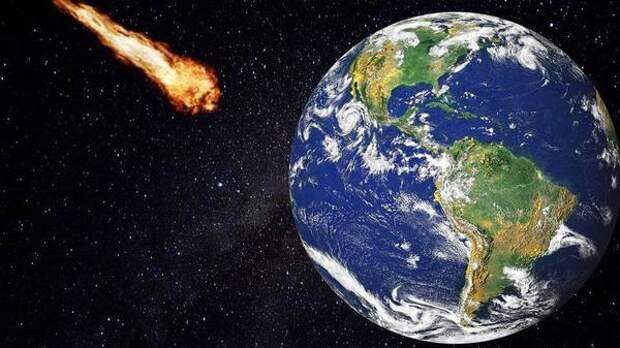 Астероид-убийца: чтобы его остановить, Земле нужно 10 лет