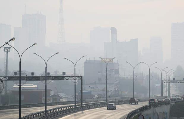 В воздухе Екатеринбурга концентрация вредных веществ превышает норму в два раза