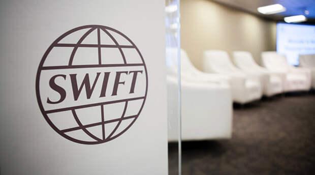 Центробанк сообщил об обещаниях SWIFT по работе в России