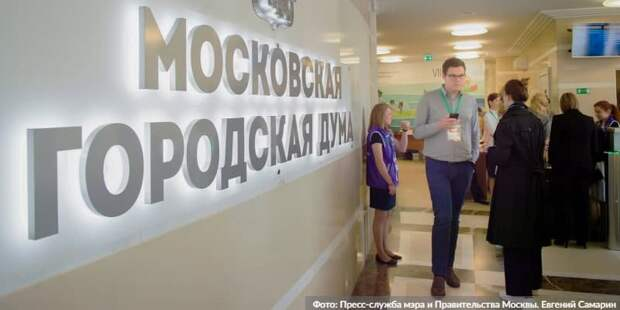 Собянин выступил с ежегодным отчётом о работе/Фото: Е. Самарин mos.ru