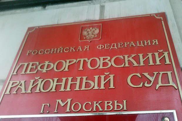 Осуждённого за госизмену экс-сотрудника ФСБ выпустят из колонии по УДО