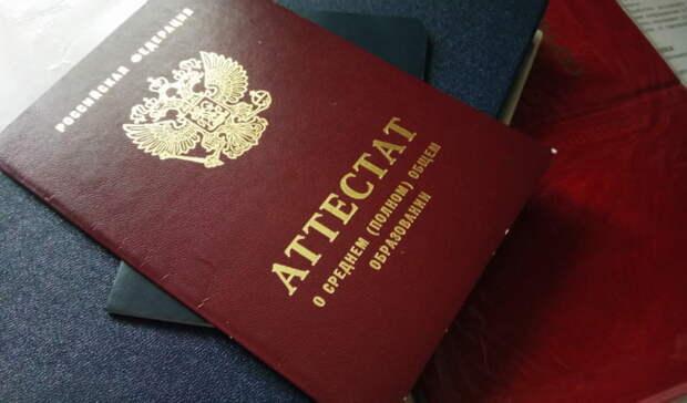 Глава Омской области Бурков дал добро наочное вручение аттестатов