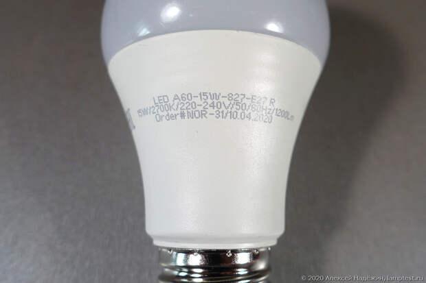 Лампа Эра 15 Вт из Fix Price - сплошной обман