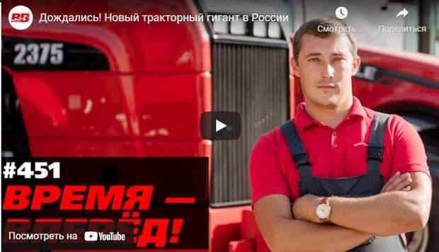 Россия уверенно восстанавливает свое тракторостроение