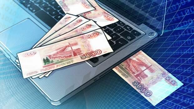 Банковские вклады россиян вырастут до 8% к концу 2021 года
