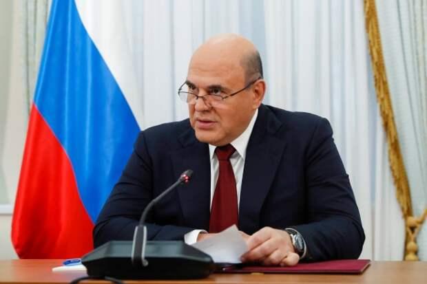 Россия денонсировала меморандум об «открытой суше» с США