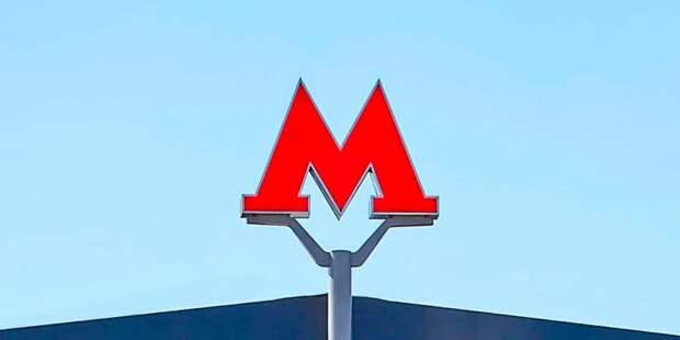 Собянин: Метро стало ближе для 175 тыс жителей Хорошево-Мневников.Фото: М. Денисов mos.ru