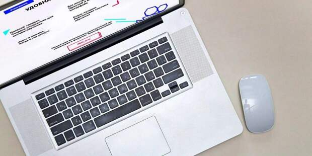 Нетворкинг «Цифрового делового пространства» набрал 15 тыс пользователей/ Фото mos.ru