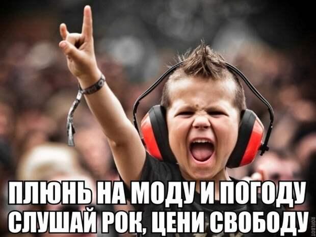 IO_JYR_S_IU