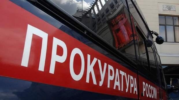 Прокуратура Калининграда заблокирует 80 сайтов с запрещенной информацией