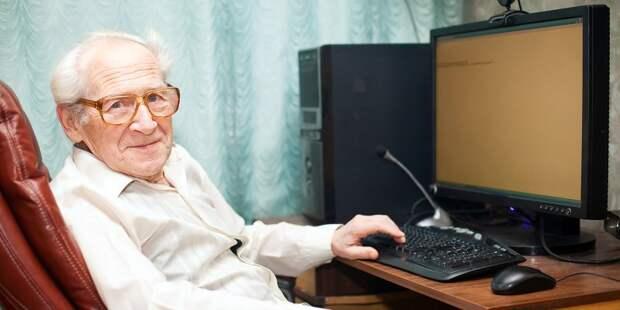 Пенсионеры из Лианозова заговорят на языке тётушки Чарли