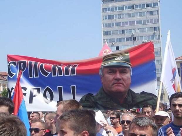 Апелляционная палата трибунала в Гааге подтвердила пожизненный приговор Младичу