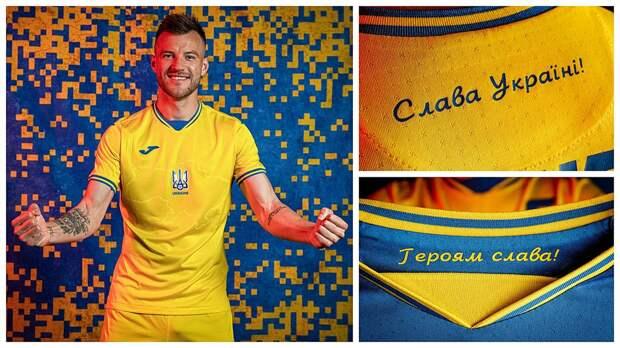 «Украина — это Россия. Украинцы должны играть с российским флагом на форме». Колыванов — о скандале перед Евро-2020