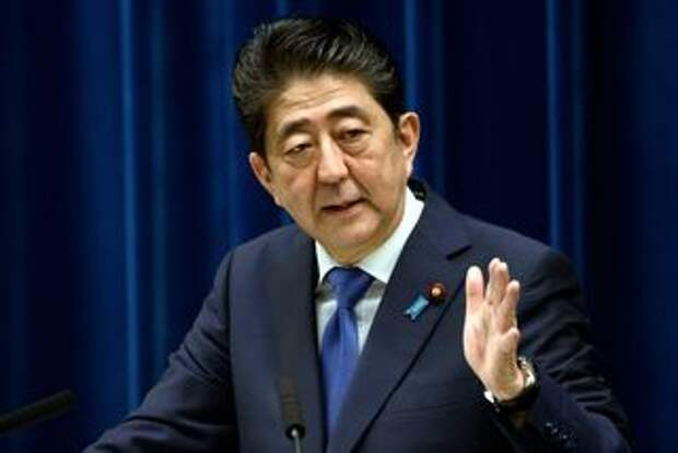 Правительство Японии отказалось от части зарплаты