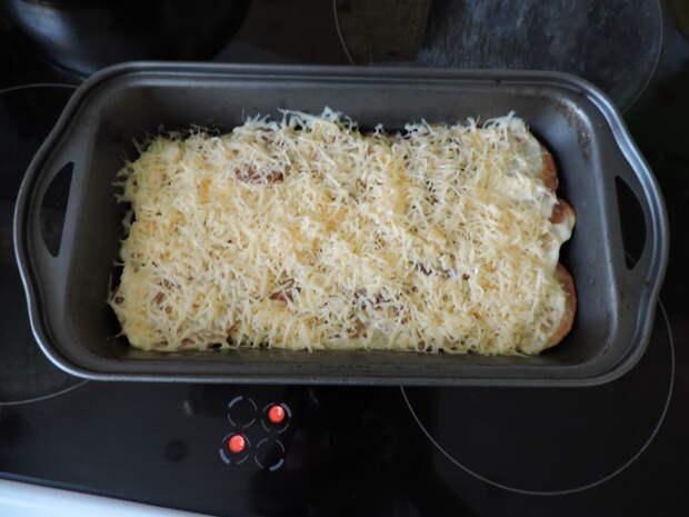 Через 10 минут посыпать сыром и убрать ещё на 5 минут еда, сделай сам, фоничка