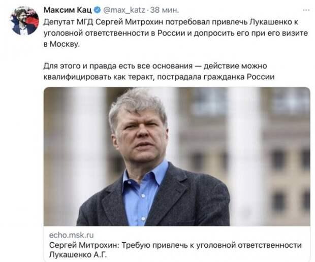 «Яблочники» требуют уголовного преследования Лукашенко в РФ