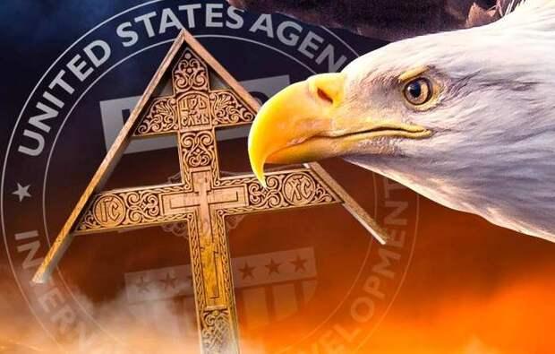 Полковник СБУ: США разрабатывают на Украине биологическое оружие направленного действия