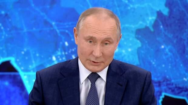 Путин назвал российский атомный ледокольный флот самым мощным в мире