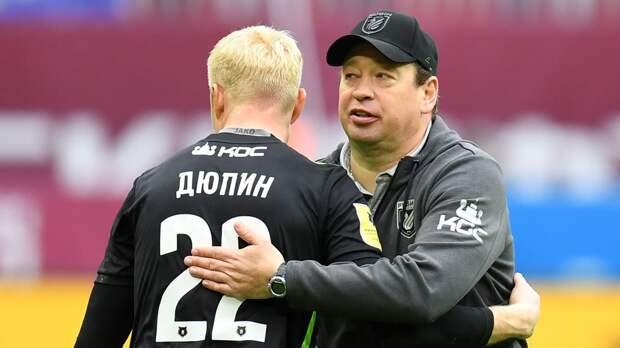 «Рубин» победил «Арсенал», проигрывая в два мяча