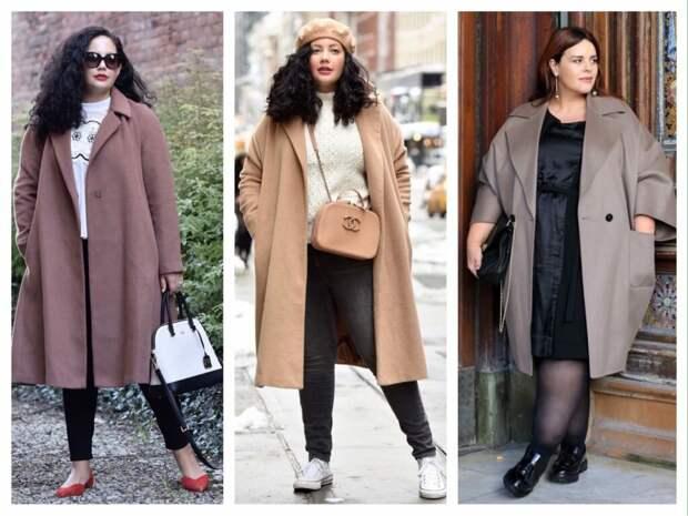 Мода для полных женщин. Осень-зима 2020-2021