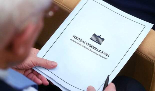 На 23,16 млн рублей снизился доход депутатов Госдумы от Удмуртии