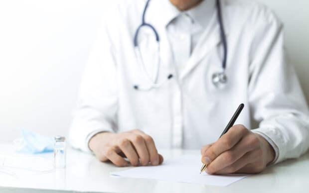 Попросите врача сделать одно действие – всё лечение будет бесплатным