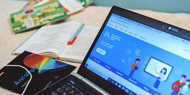 Собянин отметил эффективность столичной системы образования в период пандемии. Фото: Е. Самарин mos.ru