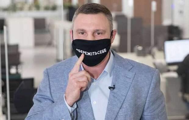 Пришли к соседям: Кличко прокомментировал обыски в своем доме