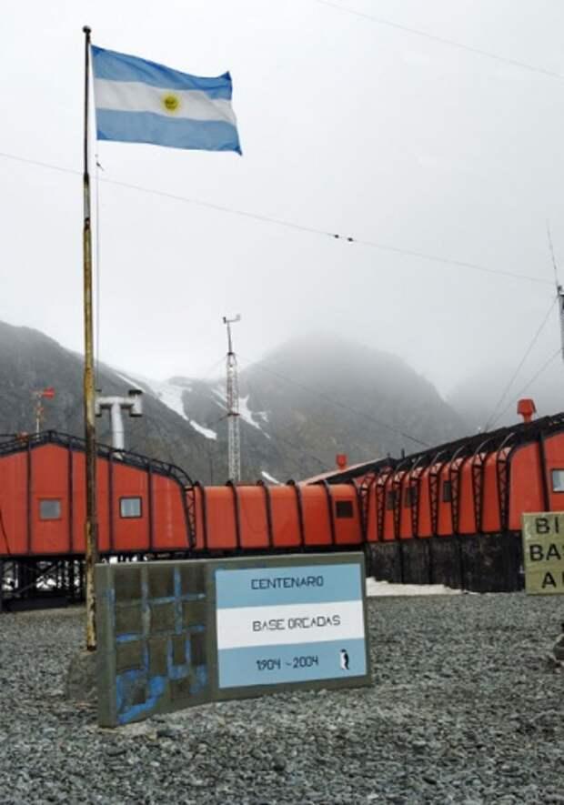 База Orcadas, первая постоянно населенная база научно-исследовательских станций, построенная в Антарктиде. Управляется Аргентиной