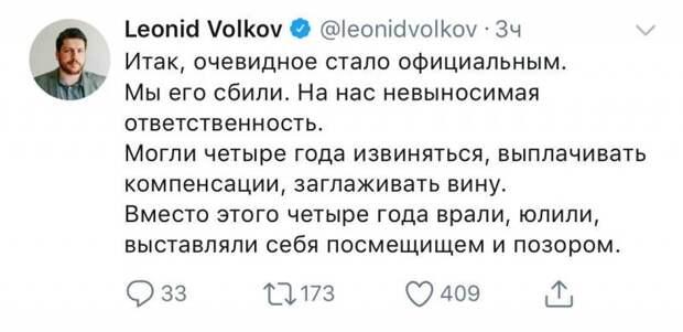 Навальный. Ум, честь и совесть нашей эпохи?