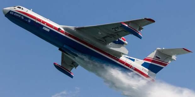 США хотят создать подобие российского Бе-200 «Альтаир»