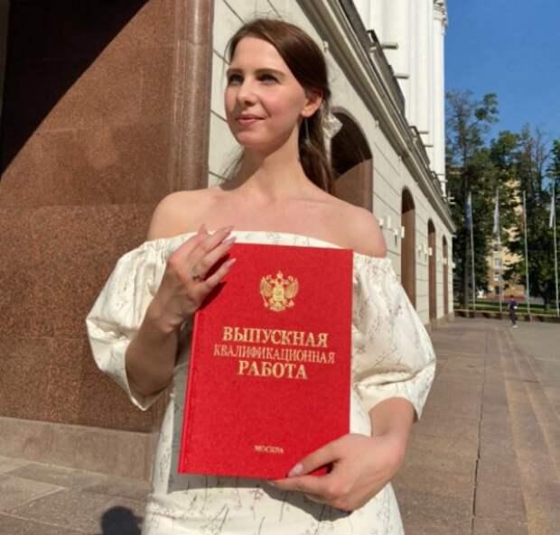 Студентка «МЭИ» стала финалисткой конкурса «Лидеры России»
