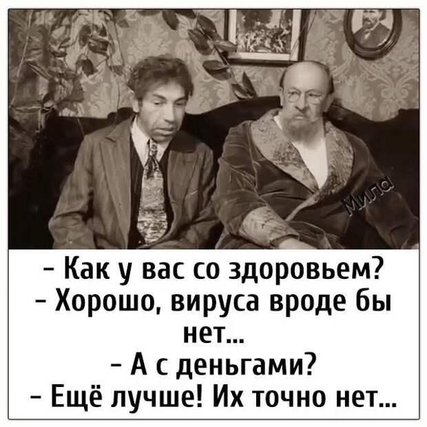 - Папа, папа, меня в школе дразнят: говорят, что я мафиози...
