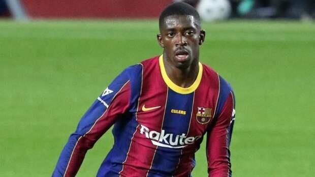 Агенты Дембеле затягивают переговоры с «Барселоной» по новому контракту