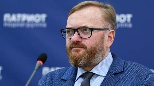 Милонов оценил масштаб тем, которые обсудят Путин и Байден на саммите в Женеве